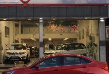 Photo of نمایندگی تبریز – تلاش خودرو ایرانیان – کد 217 مدیران خودرو