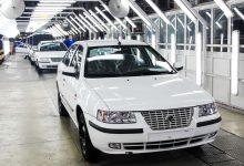 بازار تولید خودرو