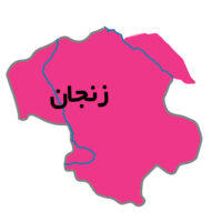 نمایندگی های زنجان