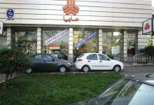 Photo of قیمت روز خودرو – چهارشنبه 11 تیر ماه 1399 (خودروهای داخلی)