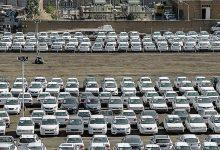 Photo of قیمت روز خودرو – سه شنبه 10 تیر ماه 1399 (خودروهای داخلی)