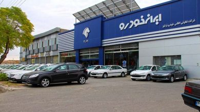 فروش ایران خودرو