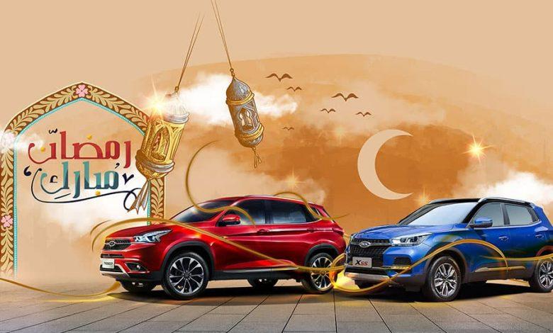 جشنواره فروش ماه رمضان مدیران خودرو سال 1400